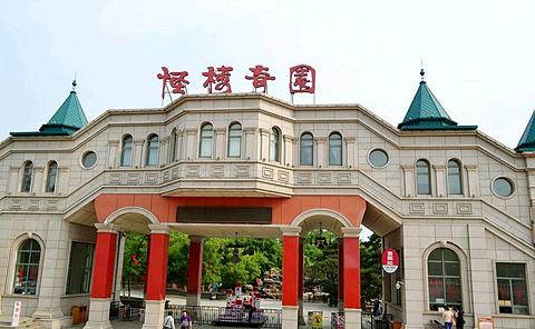 怪楼奇园大酒店旁边,从刘庄步行到北戴河海滨汽车站去乘坐到秦皇岛的