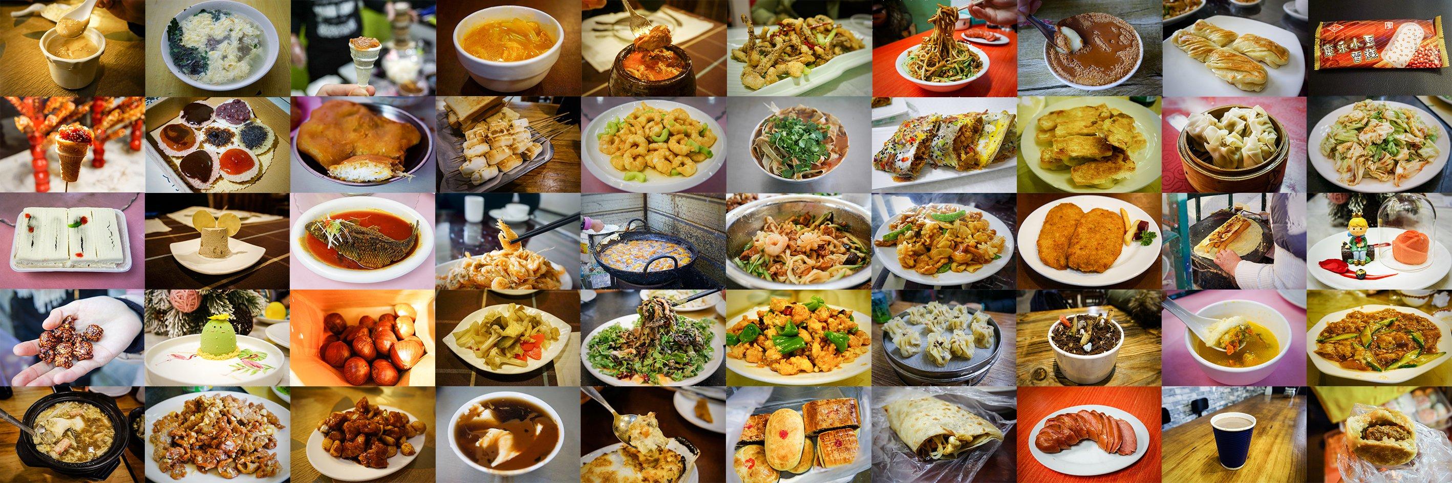 三天时间,我们把天津变成了自助餐厅