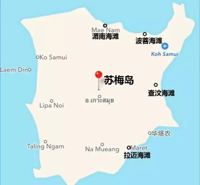 苏梅岛有几个热门海滩,顺时针数分别是湄南海滩,波菩海滩,查汶海滩和