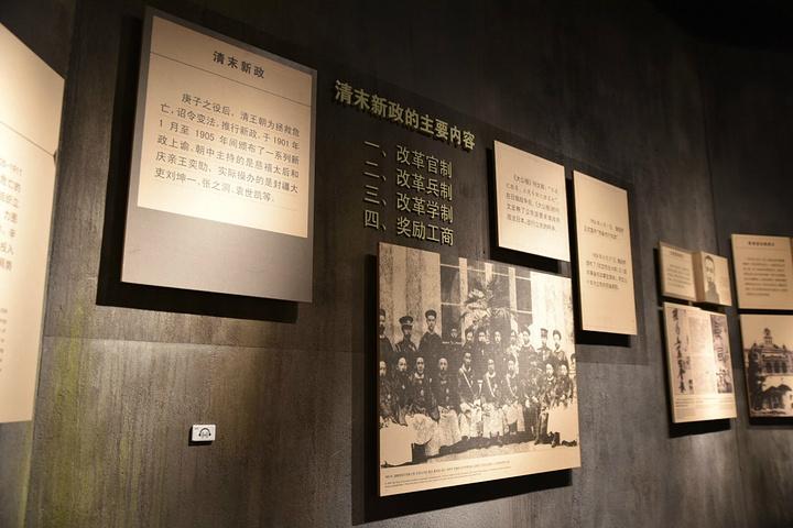 前言:好多游客可能都把辛亥革命博物馆与辛亥革命武昌起义纪念馆这两图片
