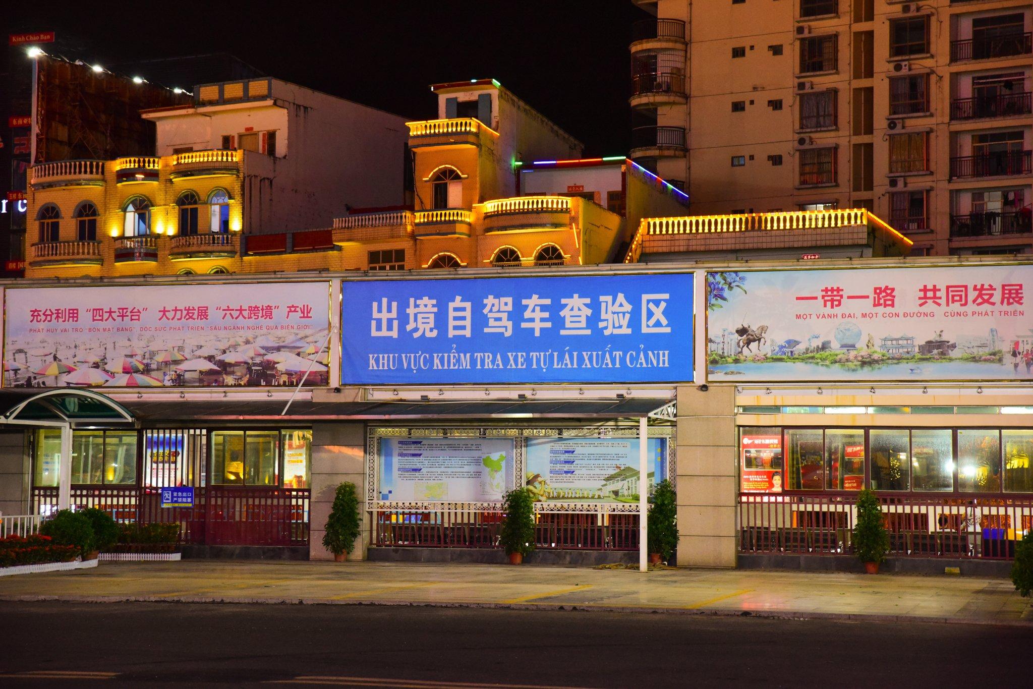 2018明翠炒螺店美食餐厅,一家食品极具越南特华美销售额年这是图片