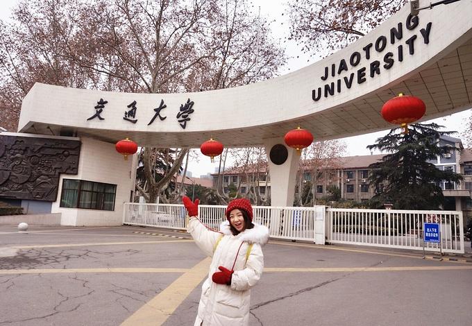 西安交通大学图片