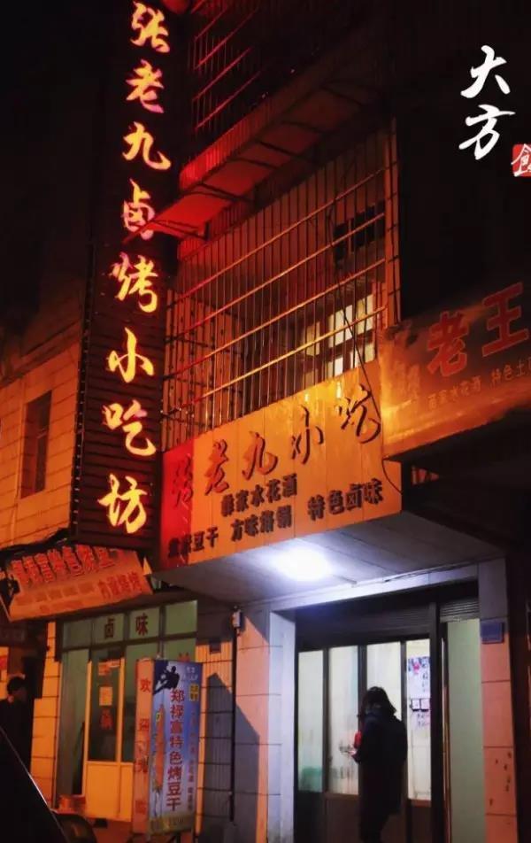 (大方小屋美食)贵州这里的攻略出了名的让人欲逃离豆腐牧场游戏攻略图片