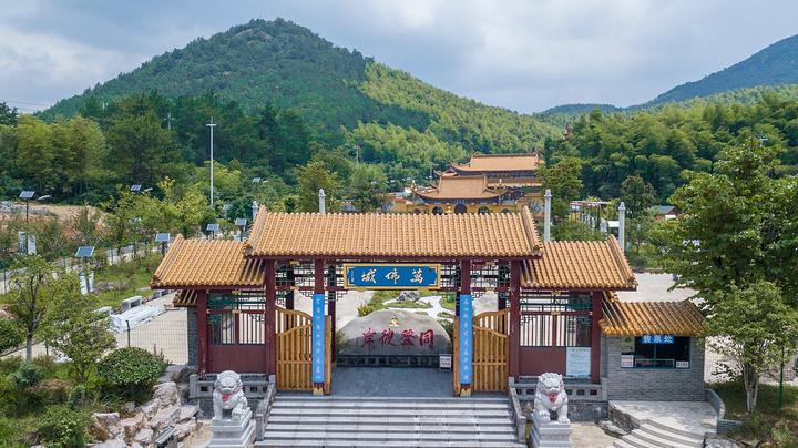 广德县旅游风景