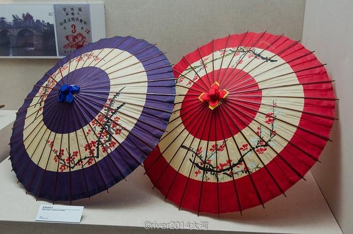 雨伞画画的步骤图片