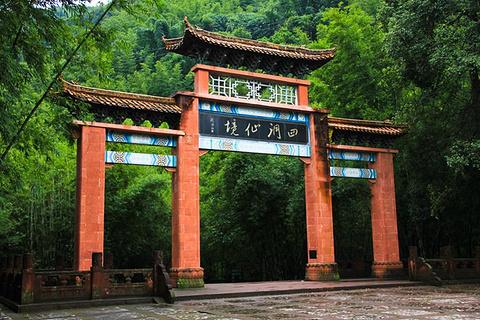 贵州旅游攻略