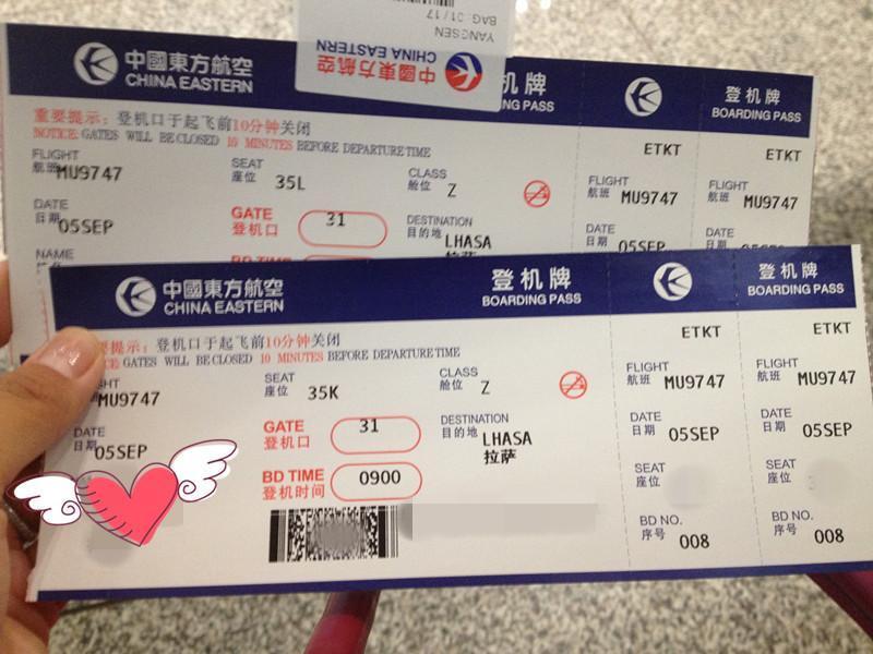 我要去丽江,飞机票买不到便宜的,生气不去了,郁闷!