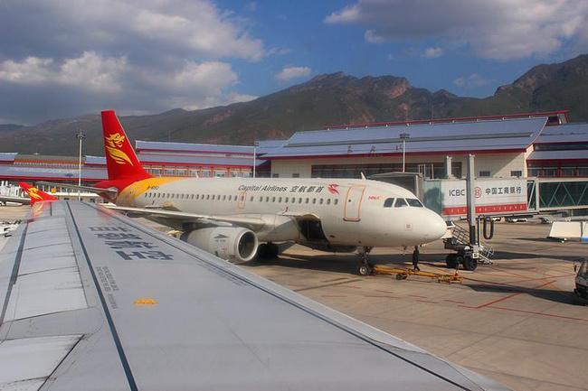 丽江三义国际机场图片