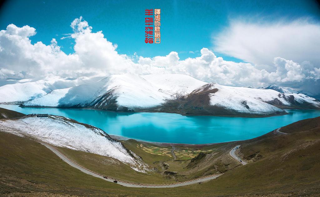 人生总要有一次西行(带着感冒去西藏)