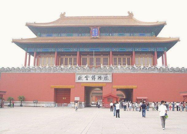 天安门广场,在北京的中轴线上面