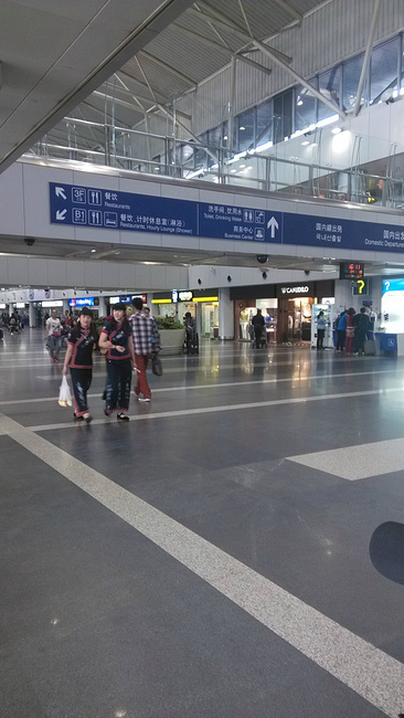 北京首都机场图片