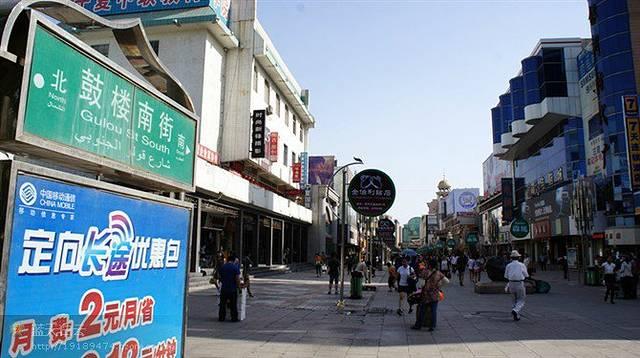 银川鼓楼步行街_【鼓楼南街】是银川的步行街,普通的步行街.
