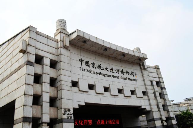 杭州西湖之外的攻略必到攻略_杭州旅游景点南锣鼓巷鼓楼一日游三个图片