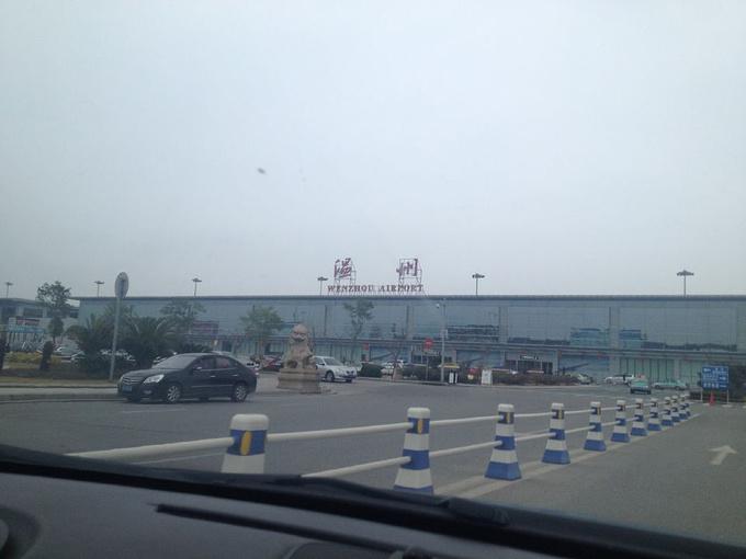 龙湾温州国际机场小区图片地块像风水乌龟怎么样图片
