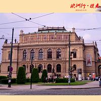 鲁道夫音乐厅