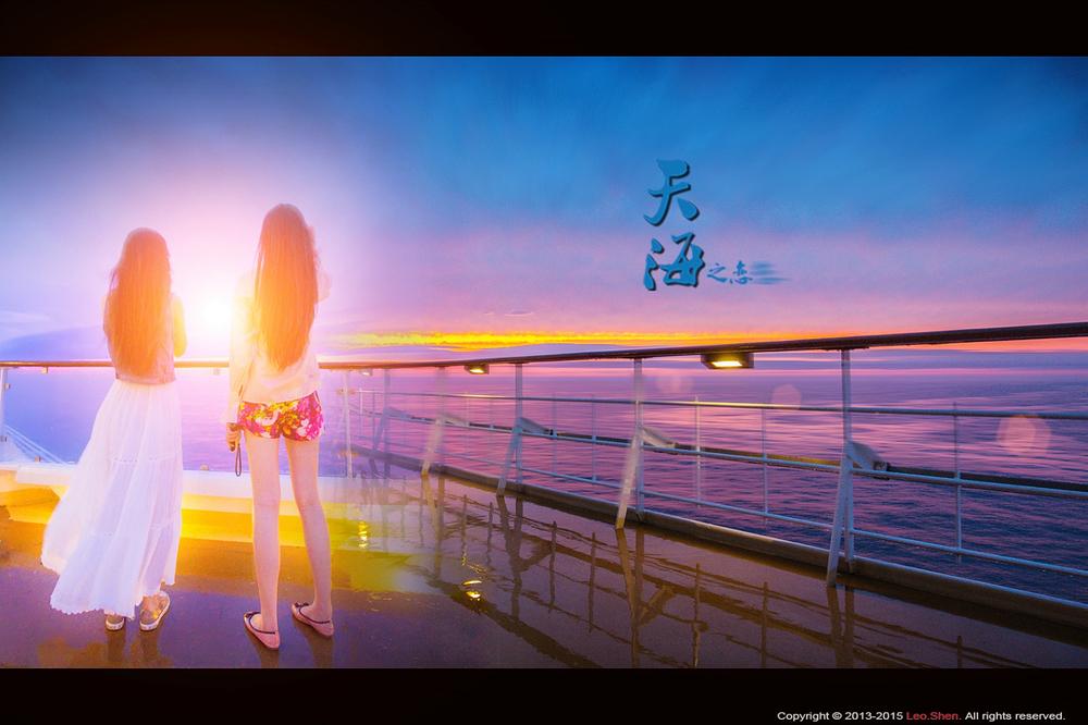 【天海之恋】天海邮轮首航梦幻之旅