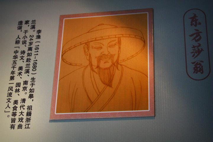 大名鼎鼎的神探李昌钰,就出生在如皋,古城里有他的博物馆.