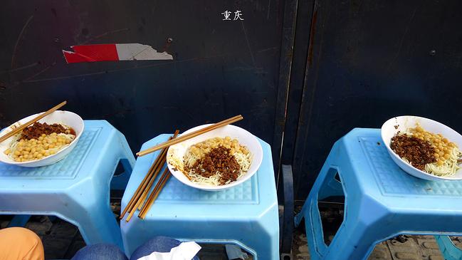 在重庆,武隆度过国庆节_重庆旅游攻略_自助游影火v攻略攻略图片