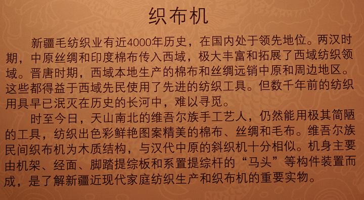 新疆博物馆的镇馆之宝是猴子干尸,特别是被称美女千年河南图片