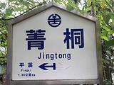 台北旅游景点攻略图片