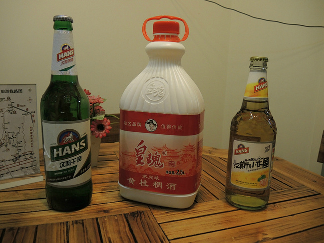 在西安最可口的饮品:黄桂稠酒,汉斯干啤,汉斯小木屋.