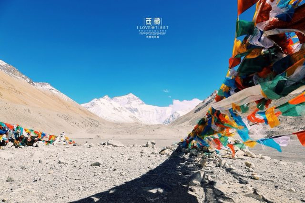 佛教圣地的朝拜之旅——西藏自由行