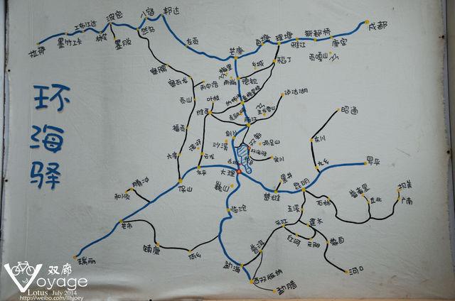 洱海的手绘地图