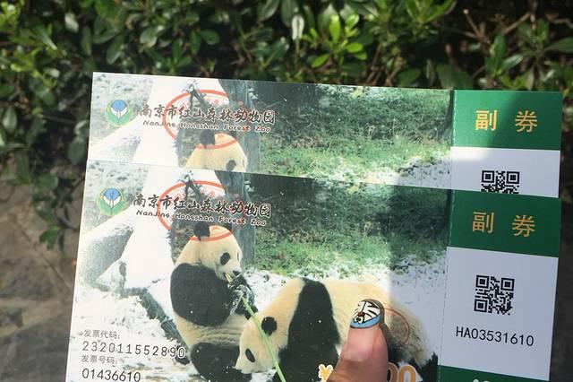 动物园大门内的小雕塑 马鞍山离南京很近,我们选择了坐长途车去,回家
