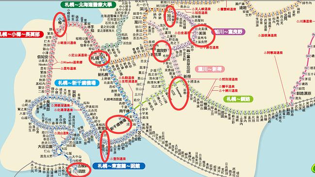 透过手绘漫画看东瀛_大阪旅游攻略_自助游攻略_去哪儿