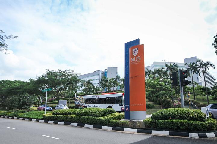 尖的教 新加坡国立大学评论 去哪儿攻略社区