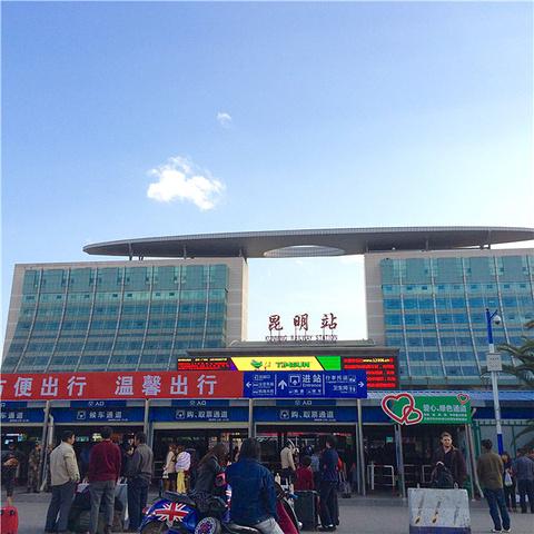 2016从机场有大巴直接到昆明火车站,一个小时, 昆明火车站评论 去哪儿攻略社区