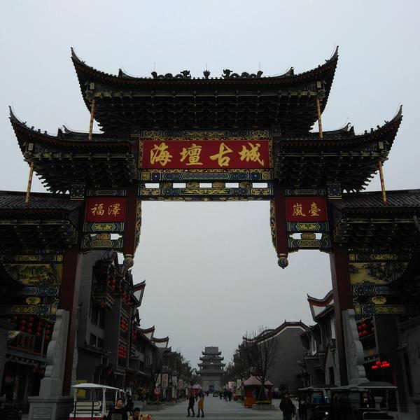 """主体是平潭岛,简称""""岚"""",俗称""""海坛"""",是福建省第一大岛,中国第五大岛"""