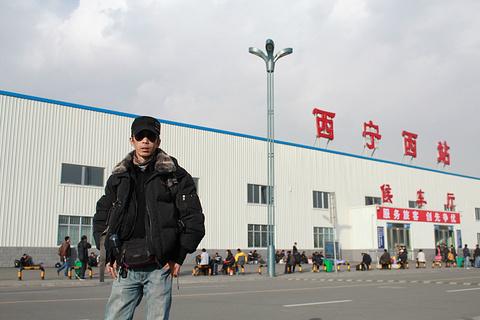 西宁火车站