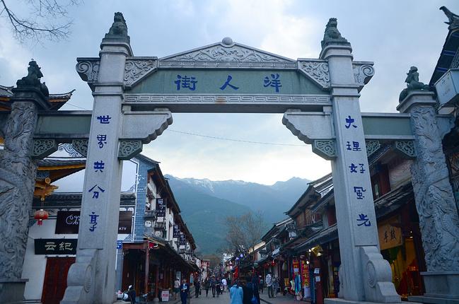 #猴年驼攻略#台湾旅行最全自由行攻略_大理旅大理旅游景点必玩的红包图片