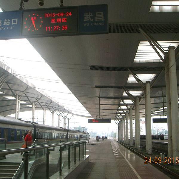 武昌火车站旅游攻略