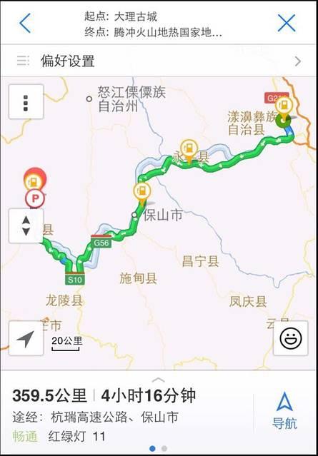 腾冲旅游地图高清全图