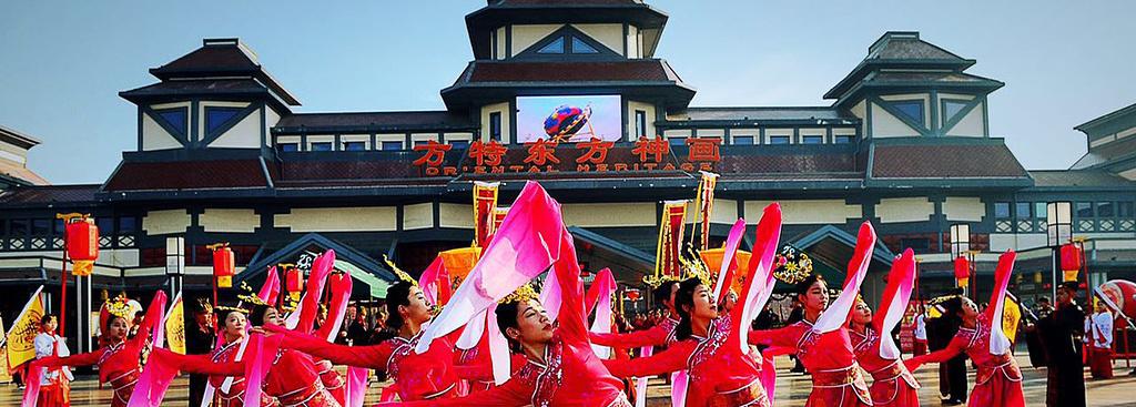 方特东方神画之旅:穿梭千年 与神话共舞