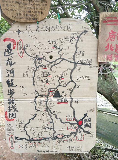 老伯伯的手绘地图