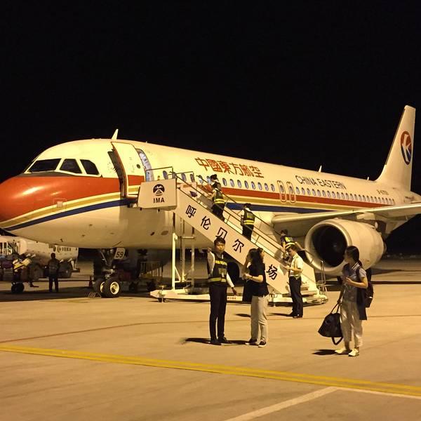中途在北京转机,晚上十点半