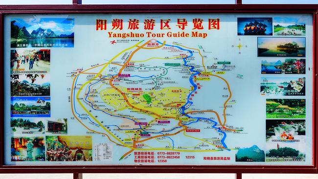 怎么游桂林和阳朔图片