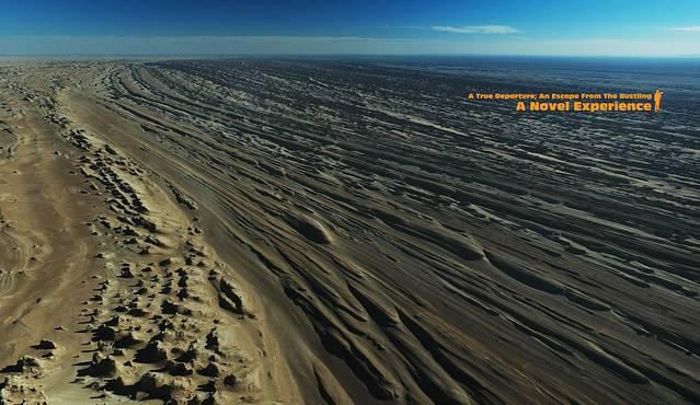 柴达木盆地-冷湖镇70公里-无人区-鄂博梁-航拍照片