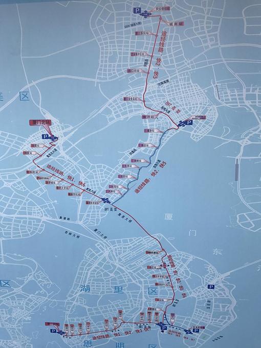 福州市区地图交通图