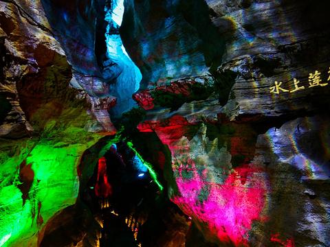 八奇洞旅游景点图片