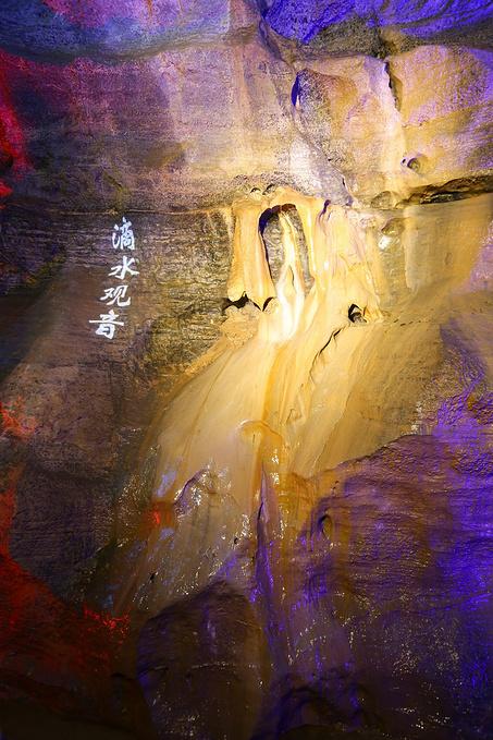 一座名为佛国的地下城——八奇洞_北京旅游攻略_自助