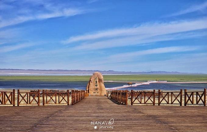 巴里坤湖图片