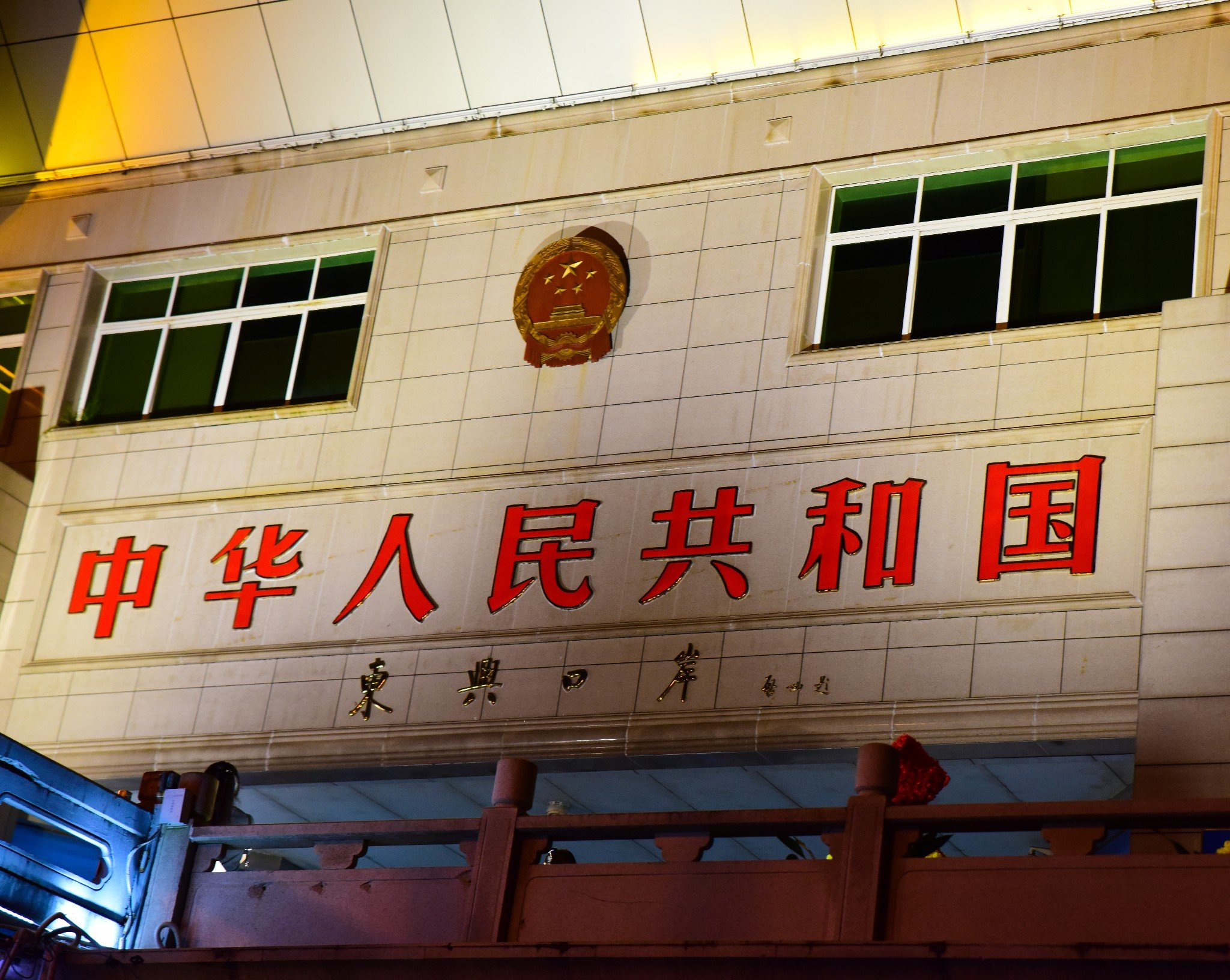 2019明翠炒螺店美食餐厅,一家人才极具重庆特老越南知道的美食这是图片
