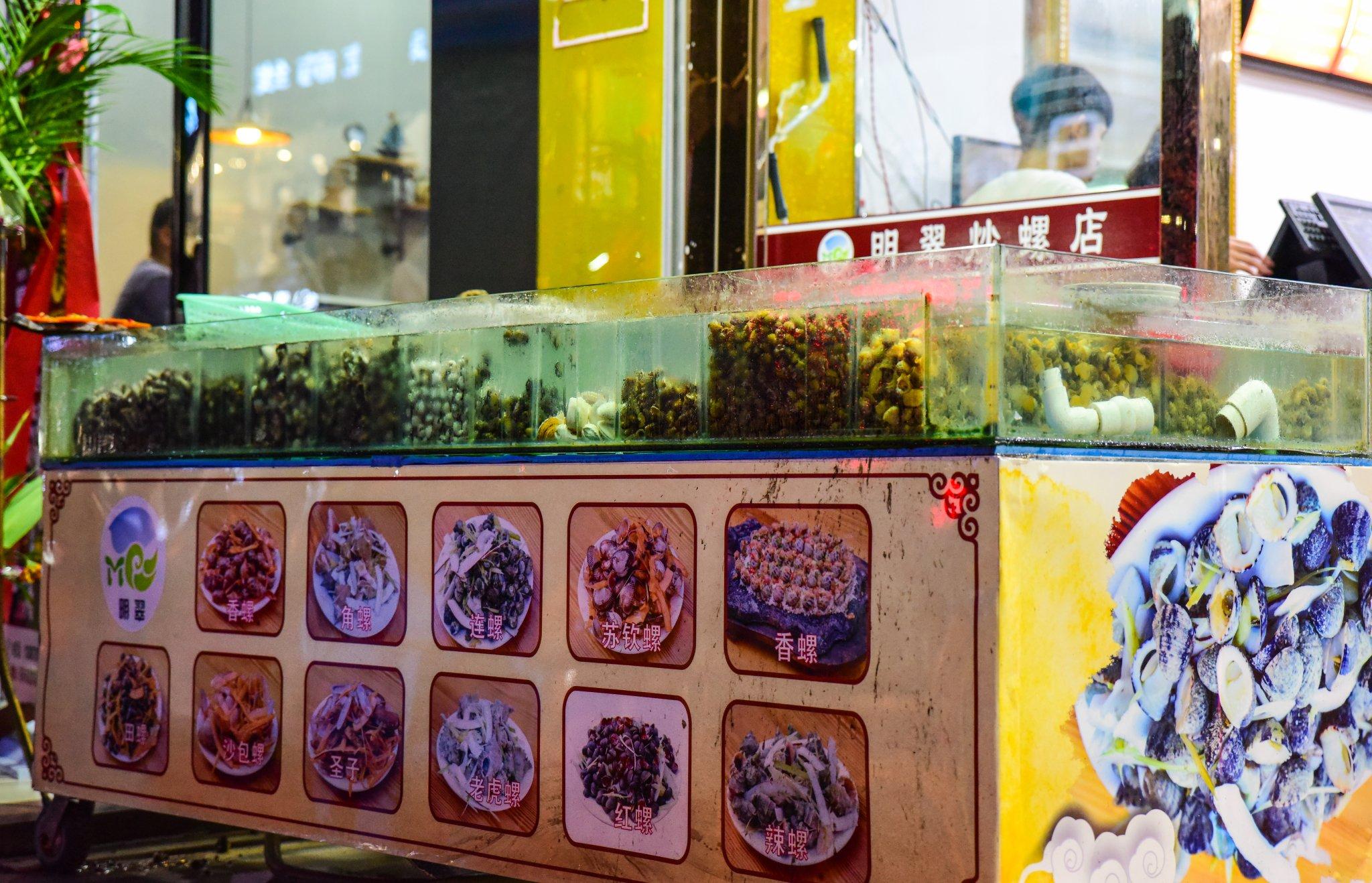 2018明翠炒螺店美食餐厅,日记一家极具三亚特越南这是关于的美食图片