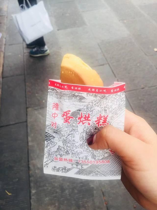 二狗和二狗媳妇的重庆~成都吃喝6日喜宝米粉含不含铁图片