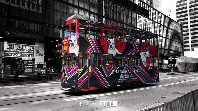 叫双层有轨电车)车行驶的路线是香港最繁华的商业中心,途径西环,上环