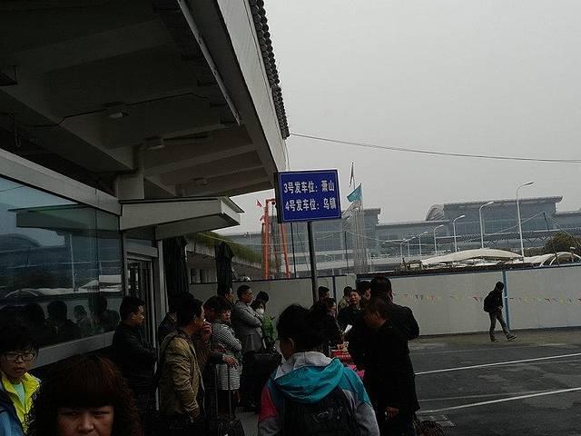 杭州萧山机场-乌镇汽车站